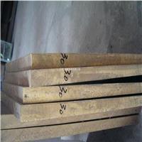 HSi80-3矽黃銅板,HSi80-3矽黃銅棒價格