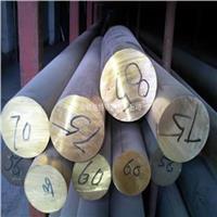 HAl60-1-1鋁黃銅棒化學成分_HAl60-1-1價格