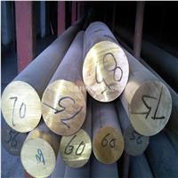 HMn58-2锰黄铜棒化学成分,HMn58-2密度 HMn58-2