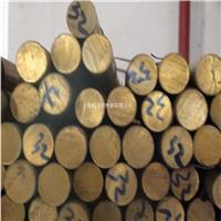 HSn90-1錫黃銅化學成分,HSn90-1銅棒價格