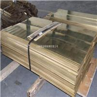 HPb66-0.5鉛黃銅棒,HPb66-0.5鉛黃銅板價格