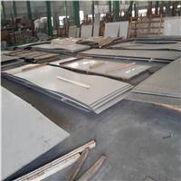 SAF2507双相不锈钢板,SAF2507不锈钢价格