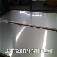 0Cr17Mn13Mo2N圓鋼價格,0Cr17Mn13Mo2N不鏽鋼