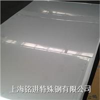 1.4362不锈钢板、1.4362化学成分 1.4362