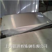 1.4362不锈钢板、1.4362化学成分
