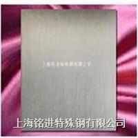 Nimonic90鎳基高溫合金、Nimonic90板材 Nimonic90