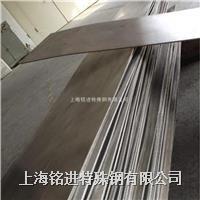 W.Nr.2.4663高溫合金板成分、W.Nr.2.4663材質 W.Nr.2.4663