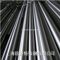 1.4980高溫合金廠家、1.4980圓鋼價格 1.4980