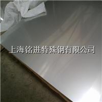 06cr25ni20不銹鋼板