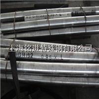 w6mo5cr4v2高速鋼圓鋼 w6mo5cr4v2