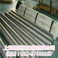 上海1Cr17Ni7不鏽鋼圓鋼-1Cr17Ni7廠家