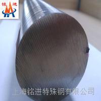 X5CrNi17-7圓鋼今日價格-X5CrNi17-7軋板現貨