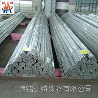 X39CrMo17-1不鏽鋼圓鋼特惠--X39CrMo17-1鋼板