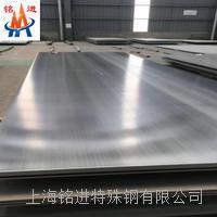 1.4110不鏽鋼板材//1.4110材質證明 1.4110鋼
