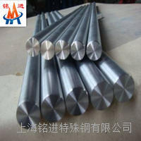 X39CrMo17-1不鏽鋼圓棒 X39CrMo17-1鍛件價格 X39CrMo17-1鋼