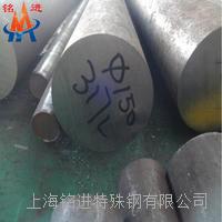 NAS317L不鏽鋼棒材板材 NAS317L鍛件管材 NAS317L鋼