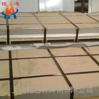 GH3030(GH30)高溫合金板材 GH3030棒材鍛環 GH3030(GH30)鋼