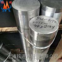 NS143高溫合金板材、NS143耐蝕圓棒鋼錠材料 NS143鋼