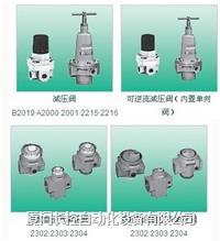 2304-16C-R系列过滤减压阀总代理 2304-16C-R