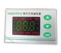 智能型熱繼電器、數字式熱繼電器(電動機保護器)