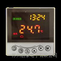 熱泵熱水器控制器
