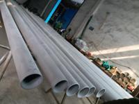 江蘇戴南廠家生產S30408不銹鋼無縫接管 圓管外徑159壁厚6毫米