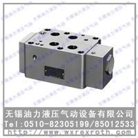 叠加式液控单向阀 MPA-10-2-X-30  MPB10-2-X-30  MPW10-2-X-30