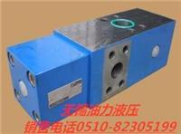 FD平衡阀FD32FB11B60-210 FD32FB11B60-210