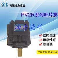 定量叶片泵 高压低噪音叶片泵 PV2R1/3-23 94FRAAA PV2R1/3-23 94FRAAA