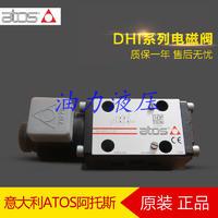 原装正品意大利ATOS阿托斯品牌电磁阀DHI-0631/2P-X24DC DHI-0631/2P-X24DC