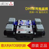 **电磁阀DHI-0715/FI/NC-X24DC24电磁换向阀 意大利ATOS阿托斯