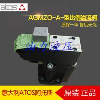 意大利阿托斯Atos比例阀溢流阀AGMZO-A-10/210原装** 质保一年 AGMZO-A-10/210