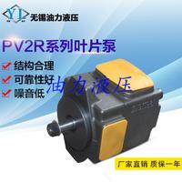 供应低噪音高压定量叶片泵PV2R23-41/94 性能优 质保一年 PV2R23-41/94