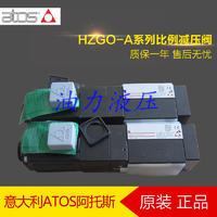 原装正品意大利Atos阿托斯HZGO-A-031/100 31比例减压阀质保一年 HZGO-A-031/100 31