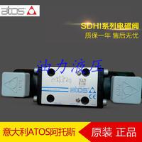 意大利ATOS阿托斯电磁阀换向阀SDHI-0713-X12DC23 品质保证 SDHI-0713-X12DC23