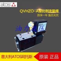 意大利品牌比例流量控制阀QVHZO-A-06/45阿托斯ATOS全新原装** QVHZO-A-06/45