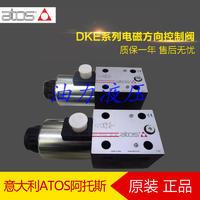 意大利ATOU阿托斯原装**电磁方向控制阀DKE-1631 DC 10 DKE-1631 DC 10