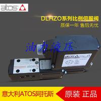 意大利正品ATOS阿托斯比例伺服阀DLHZO-TES-PS-040-L71质保一年