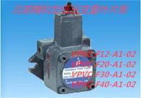 低价销售北部精机型低压变量叶片泵VPVC-F30-A2-02 VPVC-F30-A2-02