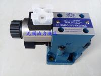 溢流阀 DBW10B-2-30/315-220V 溢流阀 DBW10B-2-30/315-220V