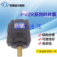 液压油泵 叶片泵PV2R1-17-F-RLR-40 PV2R32-52/53