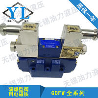 防爆电磁阀GDFWH-04-3C6-D24-50  GDFWH-04-3C6-D24-50