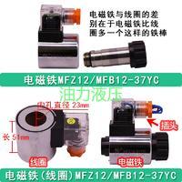 液压阀快三大发计划电磁阀4WE6E/J/G/H/A/B/C/D/Y-50/AG24NZ5L