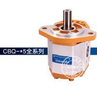 长源型CBQ-G532-AFPL/CBQ-G563-AFHL/CBQ-F573-AFP /CBQ一G540一AFHL