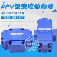 液控单向阀 A1Y A2Y -HA10B /20B/32B/A1Y-HA10L/HA20L/HA32L