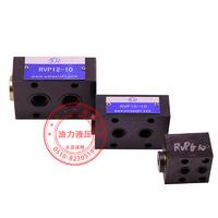 单向阀 RVP6/RVP8/RVP10/RVP12/RVP16/RVP20/RVP25/RVP30-10B