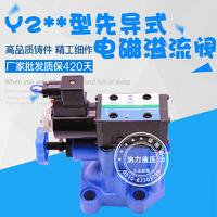 溢流阀 Y2-HB10、Y2-HD10B、Y2-HD-10