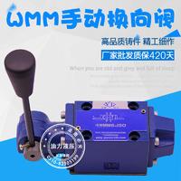 液压手动换向阀4WMM6J/E/G/H/M/D//4WMM10E/J/G/D/4WMM16J/E/G/D 4WMM6J/E/G/H/M/D//4WMM10E/J/G/D/4WMM16J/E/G/D
