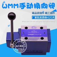 液压手动快三大发计划4WMM6J/E/G/H/M/D//4WMM10E/J/G/D/4WMM16J/E/G/D