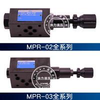 叠加式减压阀MPR-03A-K-1-30 MPR-03A-K-1-30
